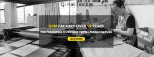 Qi Hai Textiles (1)